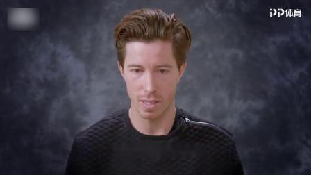 《体坛百大传奇》肖恩·怀特:冬奥单板滑雪三冠王跨界东京夏奥