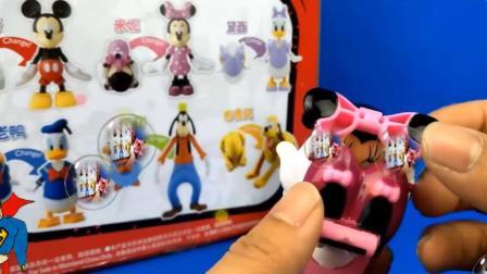 迪士尼玩具 米奇和他的朋友们 变形扭扭蛋 _玩具三分钟