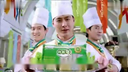 金锣肉粒多广告-亚运会篇 2010