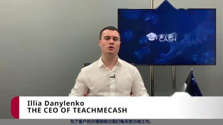 为了了解我们的博客请查看链接blog.teachmecash.com!