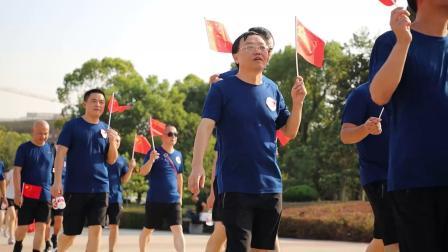上饶市林业局职工运动会