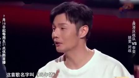 中国好声音李荣浩把学员都打扮成上海滩风格王力宏看呆了