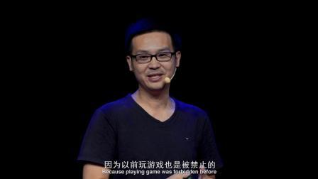 漫谈游戏,从玩到做:陈子舜@TEDxChengdu
