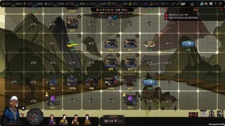 [杰哥解说]太吾绘卷铸剑特效版11偷凤凰扫莫女