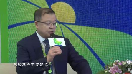 2019哈尔滨绿博会黑河市极境寒养主题展览10月10日回顾片