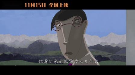 【游民星空】动画电影《盗梦特攻队》定档预告
