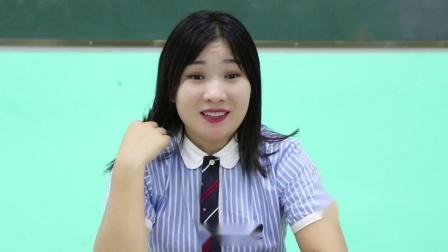 老师让学生比赛剥瓜子,结果男同学剥的瓜子全让老师吃了,太逗了