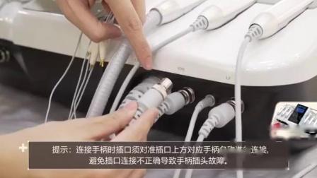 HANJIN EYMAY韩辰怡美 V6 十三合一综合管理仪 介绍说明