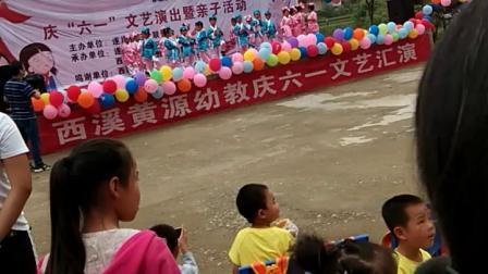 2019年黄源村六一儿童表演