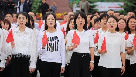晋城市市场监督管理局共唱国歌