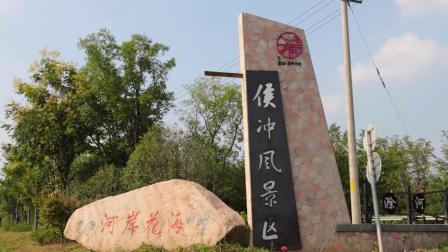 南京房产网红路线