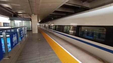C2951进郑州站  站台拍摄  380AL