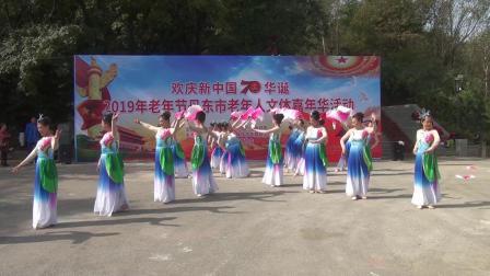舞蹈 我爱你中国 丹东市振兴区靓艳舞蹈团