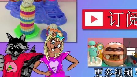 培乐多 彩泥 Cake Party 美味 蛋糕 派对 炫酷 多彩 甜点 DIY 手