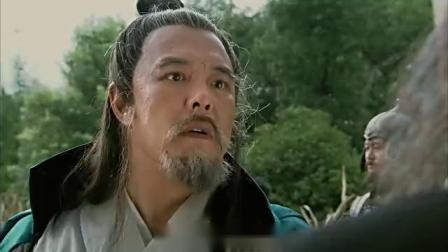 《新水浒传》洪太尉硬闯伏魔殿
