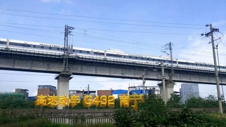 火车视频集锦——宁局视频84