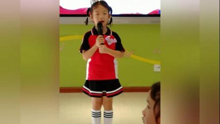华坪县幼儿园蕊蕊二班家长开放日—讲故事比赛合篇