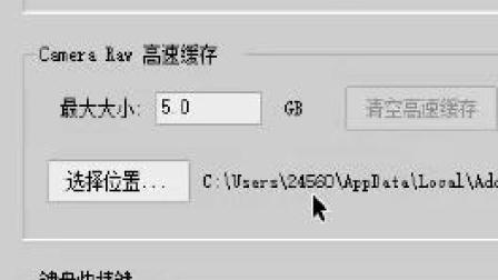 20191011空谷笨笨老师PS【RAW格式图片的预处理-ACR调图】