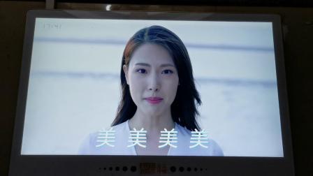 新氧医美广告(5秒)