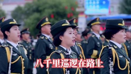 西藏军区之歌:《前进吧雪域将士》