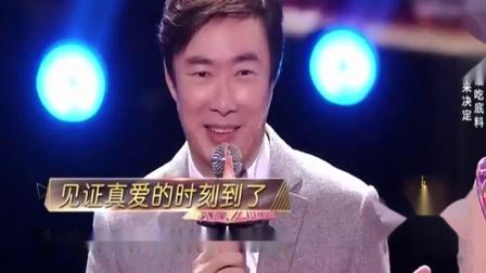 """华晨宇竟因""""费玉清""""化身""""柠檬精""""!"""