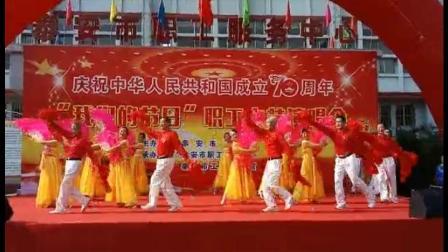 泰安市文化宫心连心艺术团国庆70周年演出  舞蹈《和谐中国》  领舞牛磊等
