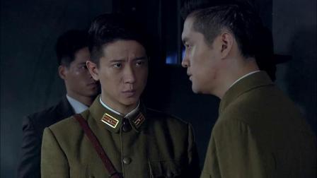 铁核桃2015版 第15集 抗战电视剧 主演:傅程鹏 侯梦莎