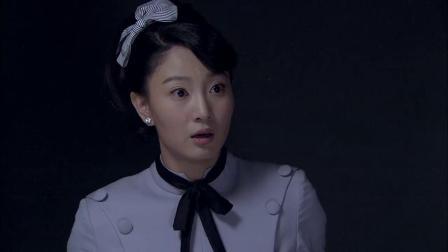 铁核桃2015版 第31集 抗战电视剧 主演:傅程鹏 侯梦莎