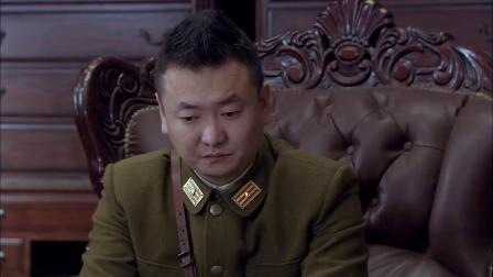 铁核桃2015版 第26集 抗战电视剧 主演:傅程鹏 侯梦莎