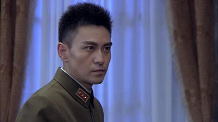 铁核桃2015版 第05集 抗战电视剧 主演:傅程鹏 侯梦莎