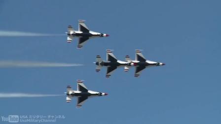 USAMC 雷鸟(Thunderbirds)・特技飞行 F-16