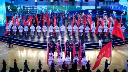 平顶山市第十届运动会暨第五届全民健身大会开幕式