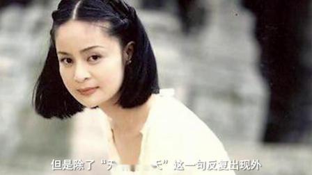 高胜美经典老歌《无语问苍天》, 琼瑶剧《哑妻》主题曲, 太凄怨了