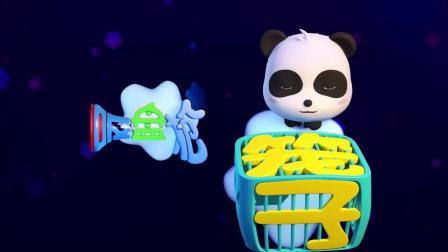 是谁偷了手工月饼呢 _ 学汉字动画视频|D 搞笑动画片  _ 宝宝巴