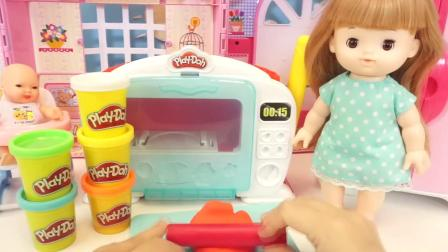 佩雷多橡胶泥手工厨房玩具,儿童自制DIY冰淇淋蛋糕