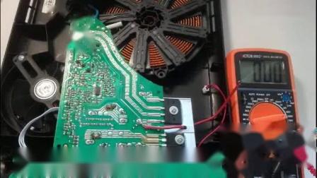 电磁炉维修检测三大电压300V18V5V