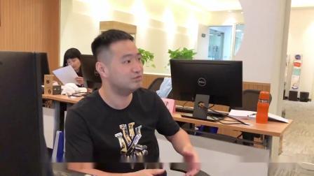创腾学院采访视频