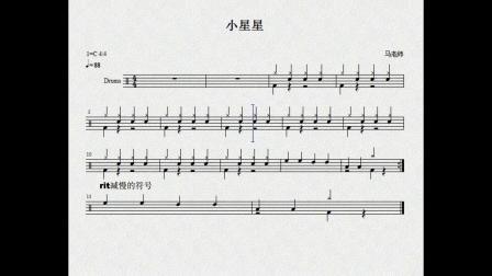 第一课小星星视频曲谱慢速_x264