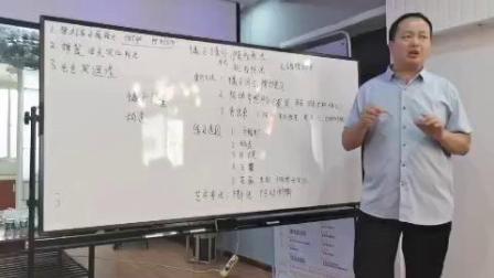金耳勺杨波老师授课视频