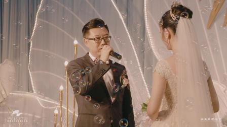 2019.08.31婚礼集锦