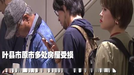 年度最强台风海贝思登陆日本,超市面包矿泉水被抢空