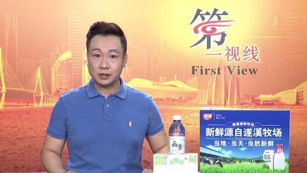 湛江市一中培才学校校园文体生活 促学生素质教育