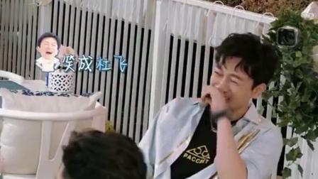 """中餐厅3:杨紫搞笑演唱""""小燕子""""神曲,苏有朋笑翻天"""