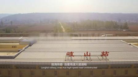 蔡家坡宣传片(6分钟)