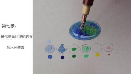 高级珠宝手绘课程之 欧泊宝石手绘