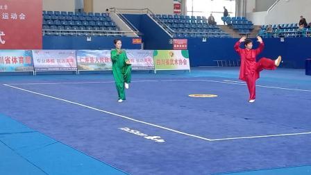42式太极拳四川全运会赛事