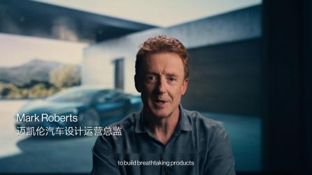 OnePlus 7T Pro 迈凯伦限定版