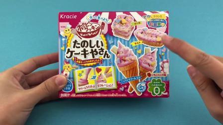 小食玩DIY制作生日小甜点牛奶草莓冰淇淋小饼干