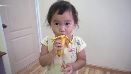 搞笑角色扮演JO魔法!变苹果、香蕉、草莓和玉米?怎么回事?