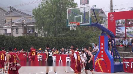 第六届下门杯篮球邀请赛第三日十佳球